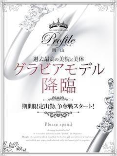 「今週の出勤予定」11/09(土) 05:20   紗栄子の写メ・風俗動画
