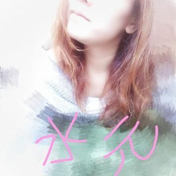 「おはよう(^^)v」11/09(土) 08:04 | 新人★水元 未経験♡極上美人妻の写メ・風俗動画