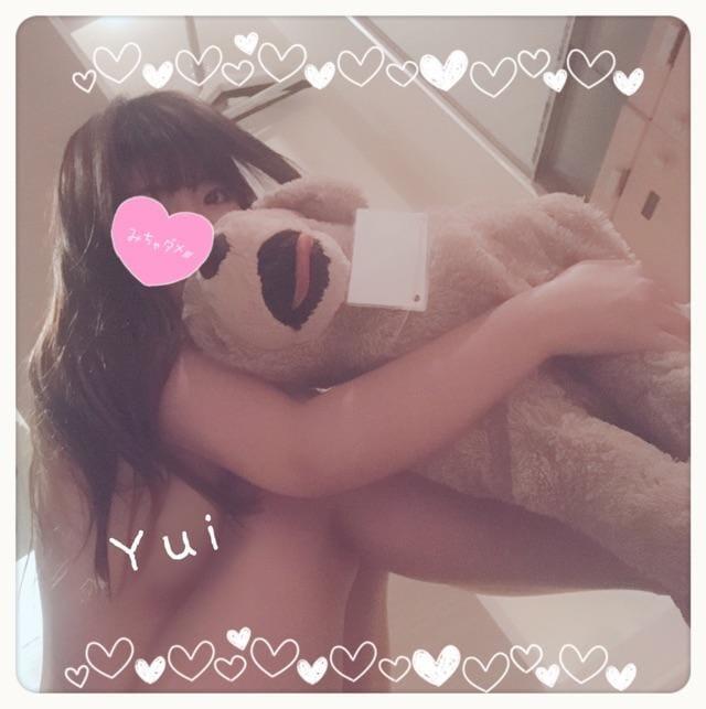 「運を買う♡」11/09(土) 16:56 | ゆいの写メ・風俗動画