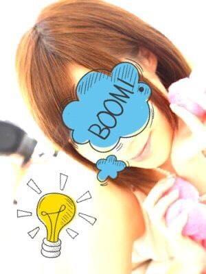 「出勤してるよ」11/09(土) 18:00 | すずの写メ・風俗動画