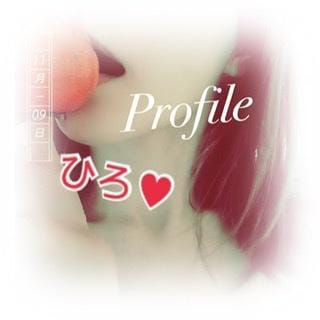 「秋の味覚♪」11/09(土) 18:19 | ひろの写メ・風俗動画
