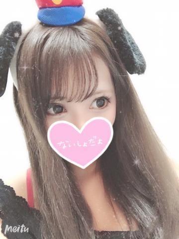 「ぱんぱん」11/09(土) 19:17   りくの写メ・風俗動画