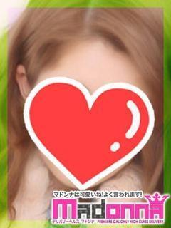 「♡」07/07(金) 16:51 | サナの写メ・風俗動画