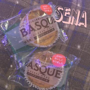 「SARAのお兄さん」11/09(土) 21:50 | 【S】セナの写メ・風俗動画