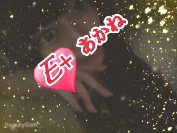 「おれい?」11/09(土) 22:18   【S】あかねの写メ・風俗動画