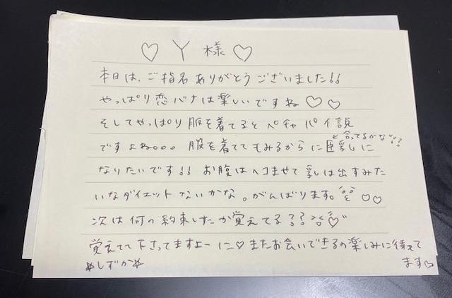「Y様♡」11/10(日) 04:04 | しずか☆美に酔いしれてしまう最高の美女の写メ・風俗動画