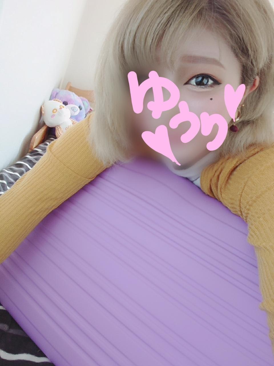 「ちょぴっと」11/10(日) 11:48 | ゆうりAF可☆パイパン☆の写メ・風俗動画