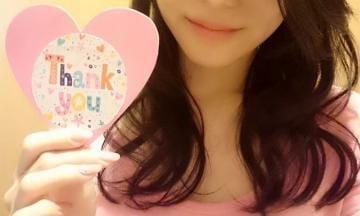 「ありがとうございました」11/10(日) 19:54 | 小幡 直美の写メ・風俗動画