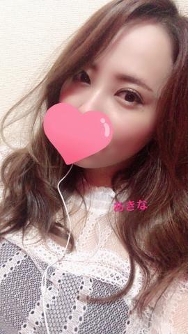「帰ります?」11/10(日) 21:55 | 【S】あきなの写メ・風俗動画