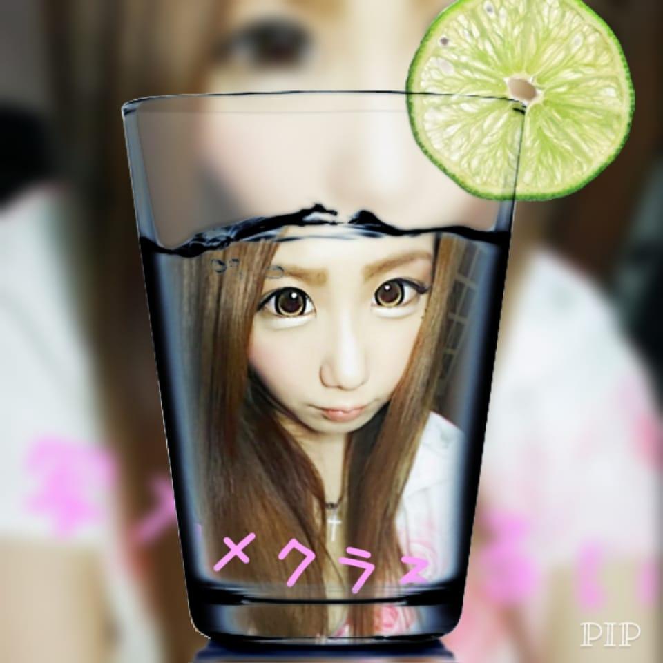 るい「あついー(泣)」07/07(金) 23:18 | るいの写メ・風俗動画