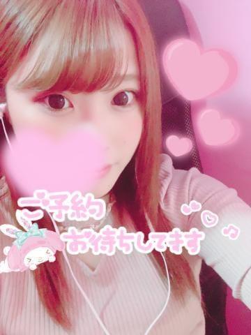 「じ!か!い!」11/11(月) 03:10 | いちごの写メ・風俗動画