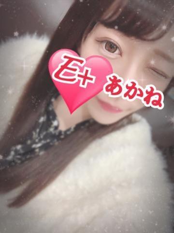 「こんにちは( ?ω-)?」11/11(月) 13:53   【S】あかねの写メ・風俗動画
