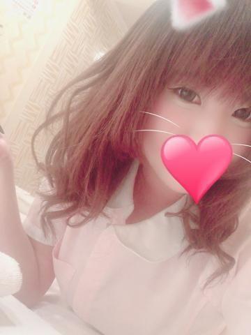 「しゅっきーん」11/11(月) 16:24 | 桜木の写メ・風俗動画