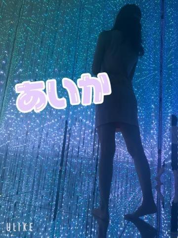 「女の子期間」11/11(月) 17:41 | 【S】あいかの写メ・風俗動画