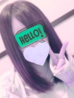 「たいーきーー」11/11(月) 23:32   ゆうりの写メ・風俗動画