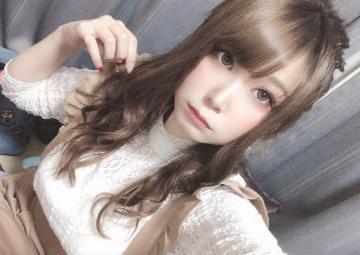 「HOTEL O 301 仲良し様」11/12(火) 03:47 | みか☆リピート率NO.1!の写メ・風俗動画