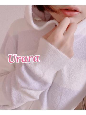 「今日は♪」11/12(火) 09:08 | Urara ウララの写メ・風俗動画