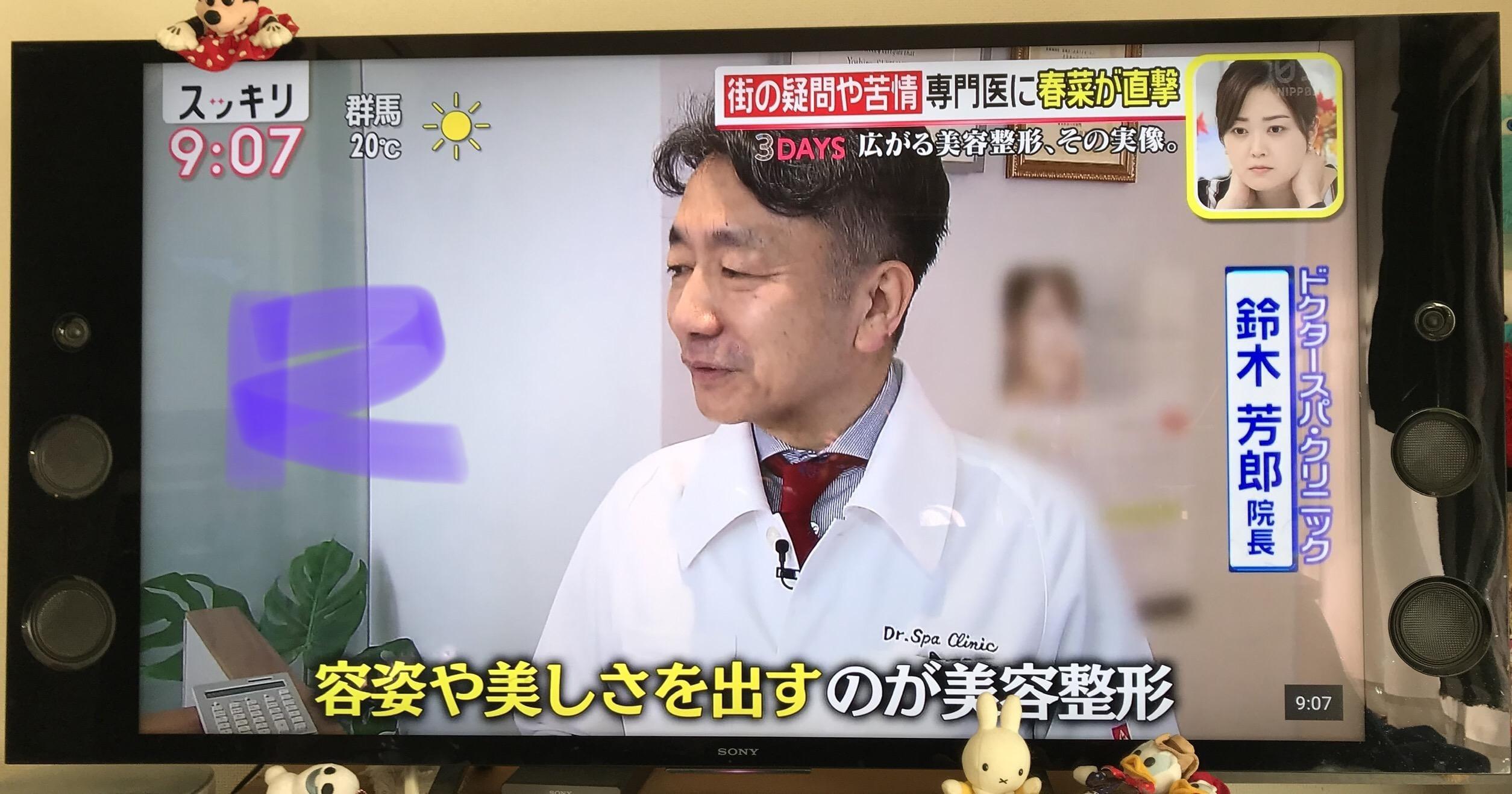 れい「整形∠(゚ω゚)/チェーンジ」11/12(火) 09:38 | れいの写メ・風俗動画