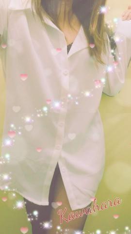 「おはよ!」11/12(火) 12:06 | 河原★AF嬢 人妻ランク上位嬢の写メ・風俗動画