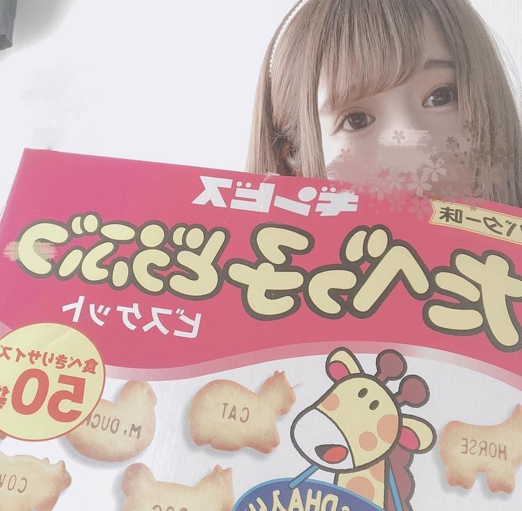 るな「出勤します〜♡」11/12(火) 12:10 | るなの写メ・風俗動画