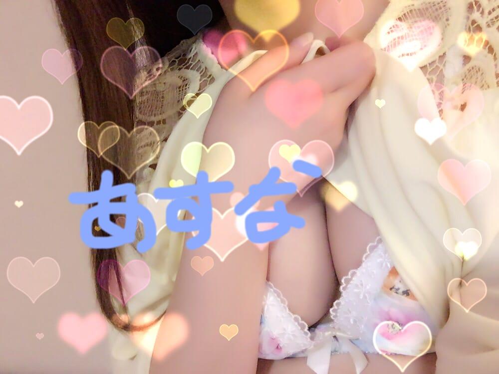 「☆おはよ☆」07/08(土) 16:00 | あすなの写メ・風俗動画