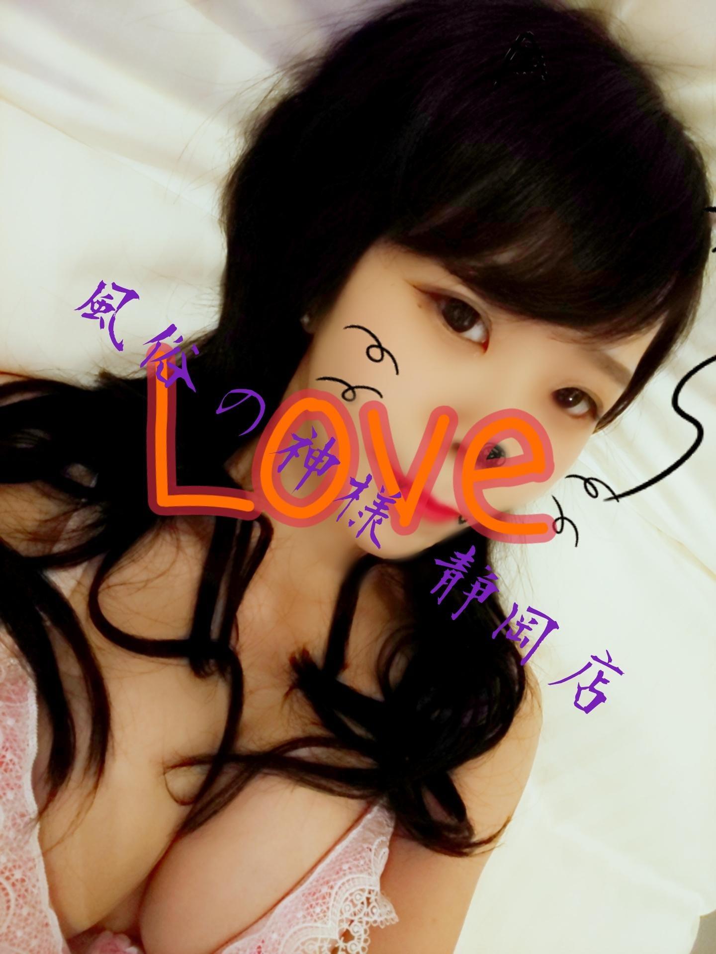 「風♡神☆Love  こんばんは」11/12(火) 20:14   らぶの写メ・風俗動画