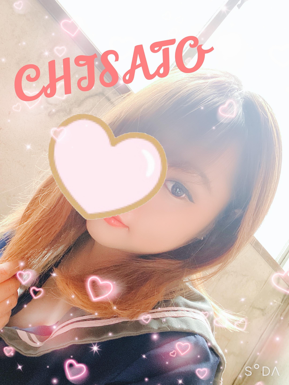 ちさと「おはよ♡♡」11/13(水) 11:49 | ちさとの写メ・風俗動画