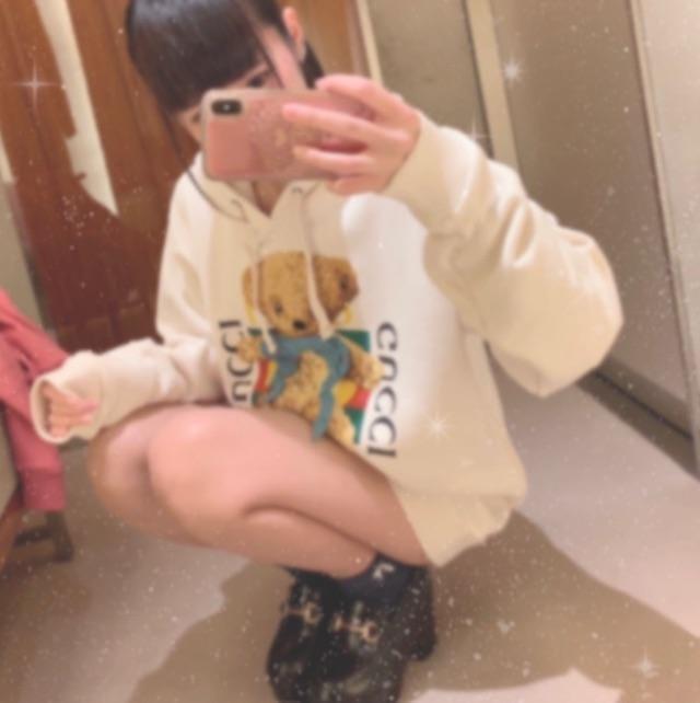 「?お知らせ?」11/13(水) 14:00 | ぴあの☆ロリカワ!!現役学生♪の写メ・風俗動画