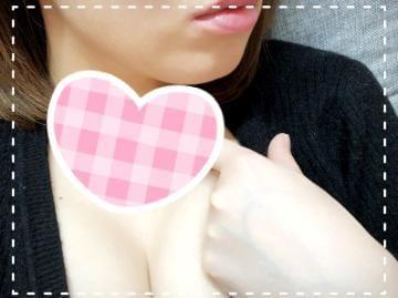 「おれい」11/13(水) 17:57 | 体験☆千堂 Мな可愛い清楚妻♡の写メ・風俗動画