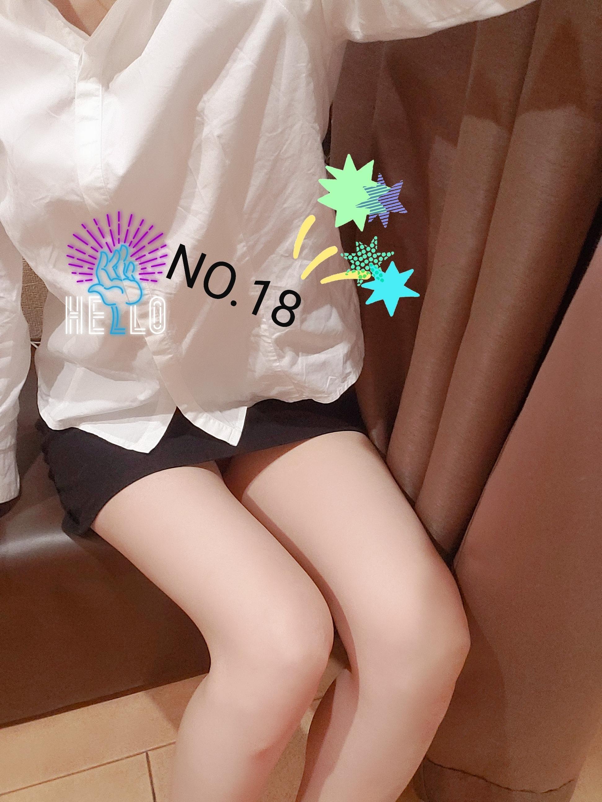 城田「こんばんは!」11/13(水) 18:36 | 城田の写メ・風俗動画