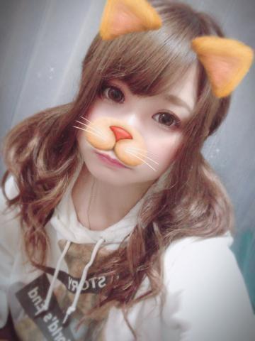 「アラジン 506 初めましての方」11/14(木) 01:41 | みか☆リピート率NO.1!の写メ・風俗動画