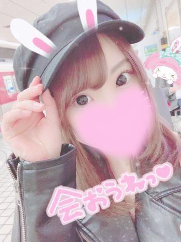 「ド!キ!ド!キ!」11/14(木) 04:56 | いちごの写メ・風俗動画