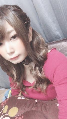 「もーにん!」11/14(木) 20:51   みか☆リピート率NO.1!の写メ・風俗動画