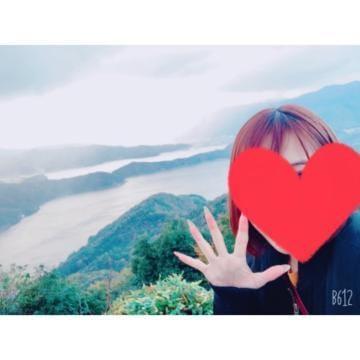 「福井旅行?長いよ」11/15(金) 17:42 | 愛朱花/おとはの写メ・風俗動画