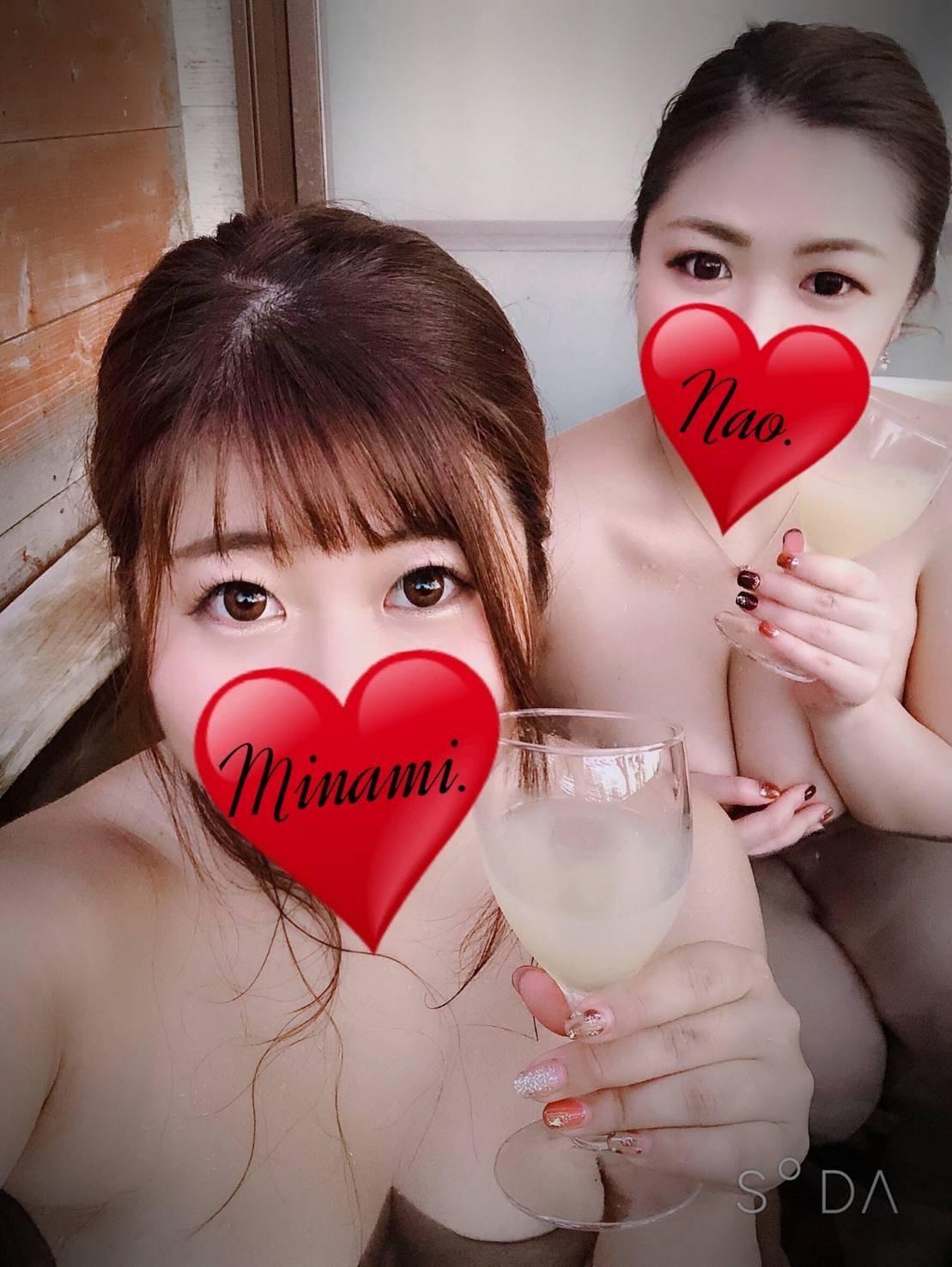 「おおおお!」11/15(金) 21:30 | みなみの写メ・風俗動画