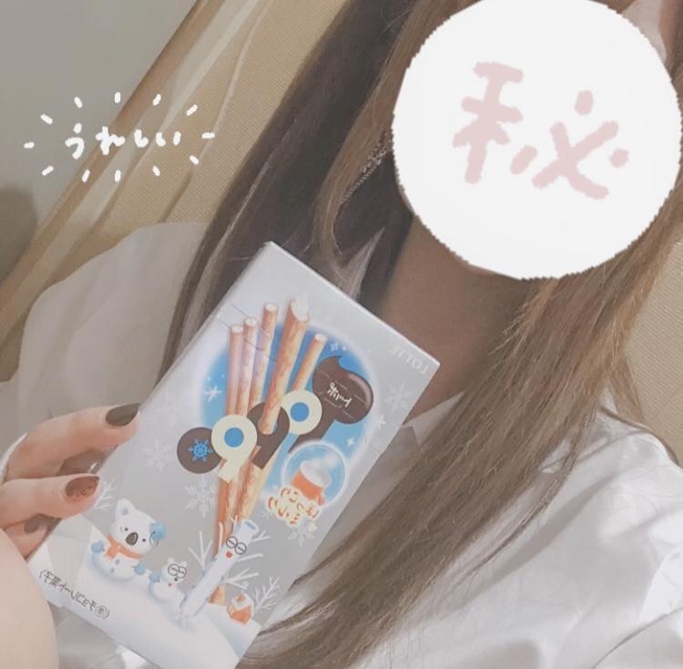 るな「ありがとうございました♡」11/15(金) 21:35 | るなの写メ・風俗動画