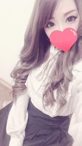 「ありがとう〜」11/16(土) 00:25   ひとみ☆極上エロ・フェロモンの写メ・風俗動画