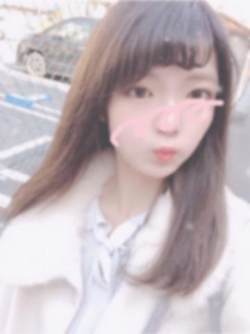 「出勤です〜」11/16(土) 10:26   あやのんの写メ・風俗動画