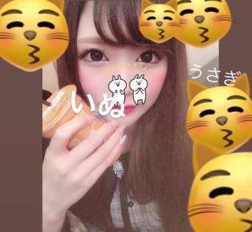 「チワー!」11/16(土) 13:59 | 若槻るるの写メ・風俗動画
