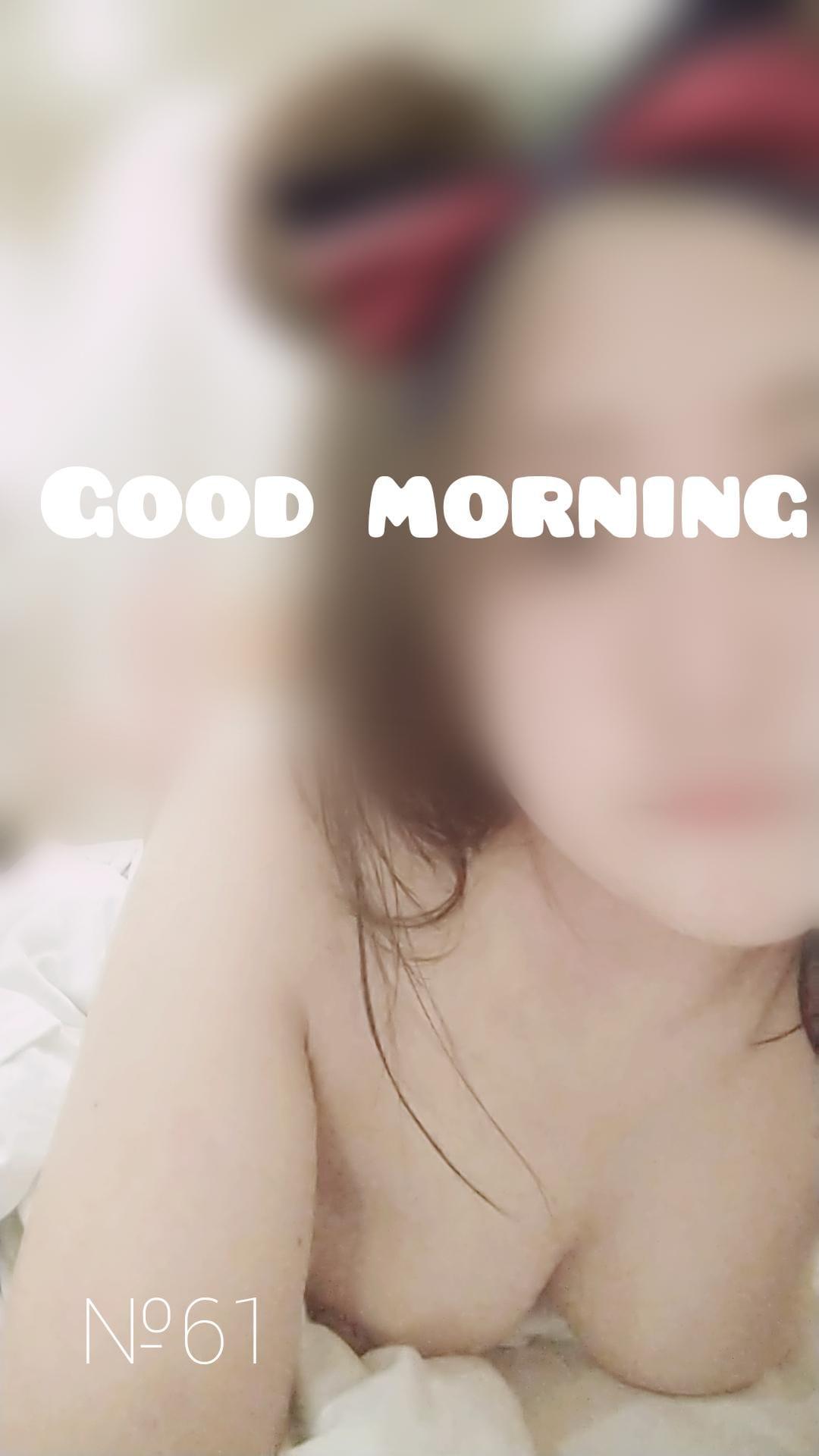 「おはこんにちは」11/16(土) 15:14 | あゆみの写メ・風俗動画