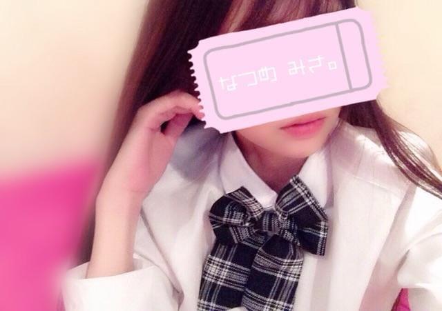「平社員なのに社長出勤」11/16(土) 18:54 | 夏目 みさの写メ・風俗動画