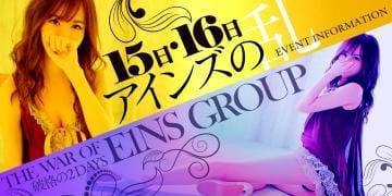 「イベント告知です」11/17(日) 00:00 | あんの写メ・風俗動画