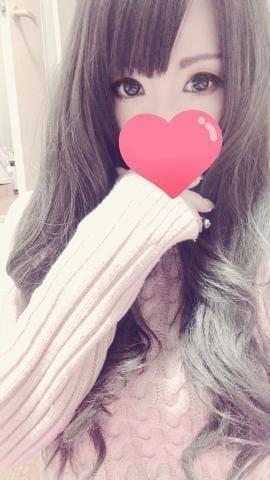 「ありがとう〜」11/17(日) 17:55 | ひとみ☆極上エロ・フェロモンの写メ・風俗動画