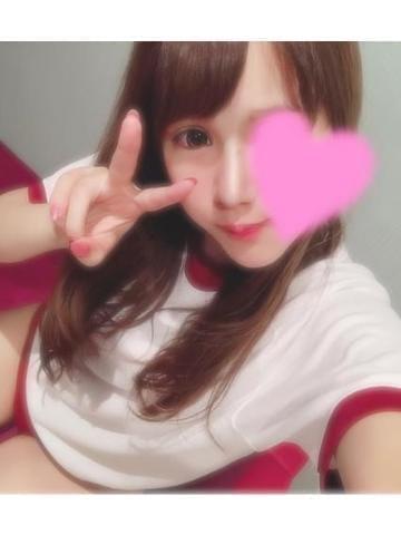 新人りな☆イチャイチャ大好き♪「おはよ♪」11/18(月) 04:55 | 新人りな☆イチャイチャ大好き♪の写メ・風俗動画