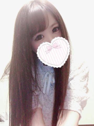 「おれい?」11/18(月) 21:29   のぞみの写メ・風俗動画