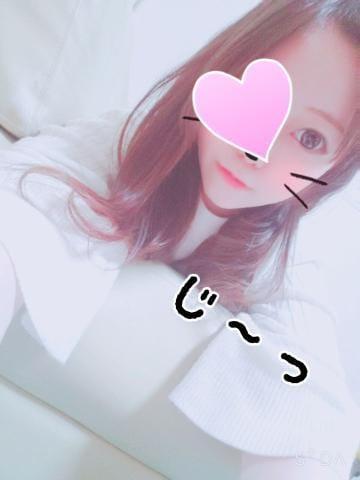 「じーっ」11/19(火) 00:30   うさぎ☆超!!清純派♪の写メ・風俗動画