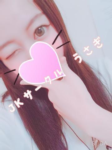 「ウィンク??」11/19(火) 00:45   うさぎ☆超!!清純派♪の写メ・風俗動画