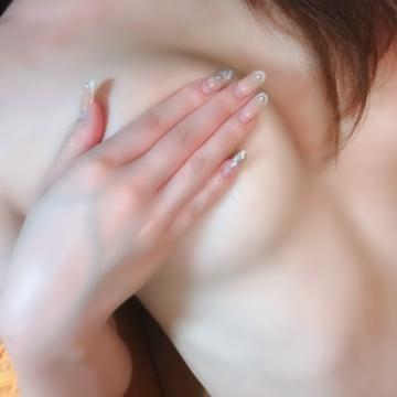 「 ありがとねん」11/19(火) 00:54   さりの写メ・風俗動画