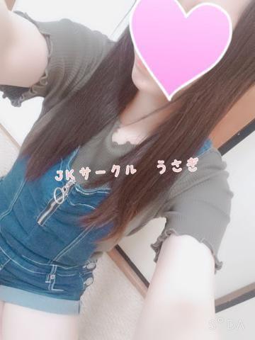 「おやすみなさい?」11/19(火) 05:30   うさぎ☆超!!清純派♪の写メ・風俗動画