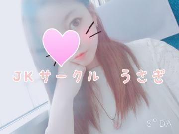 「おはようございます?」11/19(火) 07:45   うさぎ☆超!!清純派♪の写メ・風俗動画
